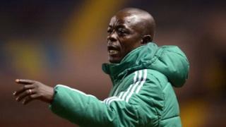 Coach Bala Nikyu