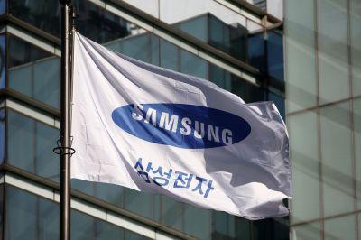 samsung-invest-18bn-memory-chip-TVC