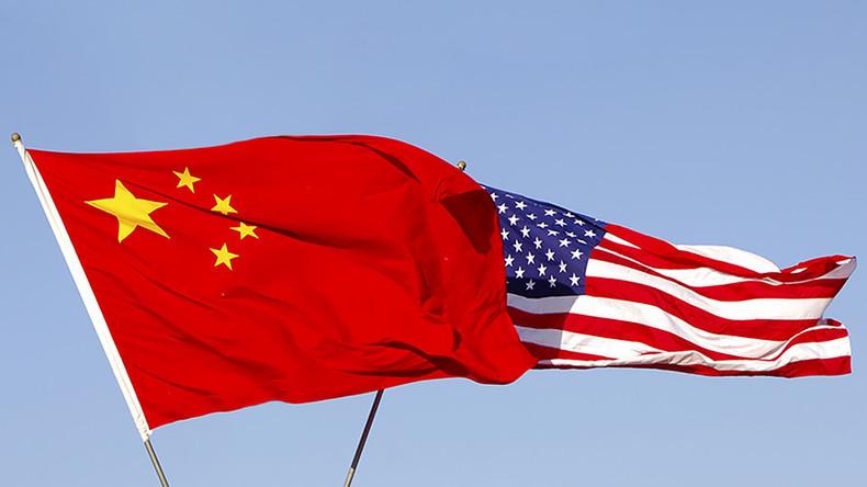 China-US-TVCNews