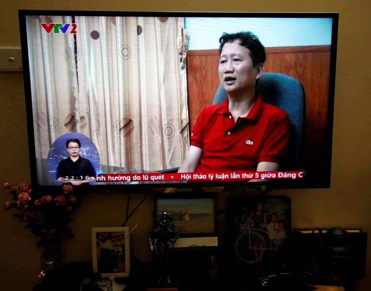 Vietnamese-Man-TVCNews.jpg