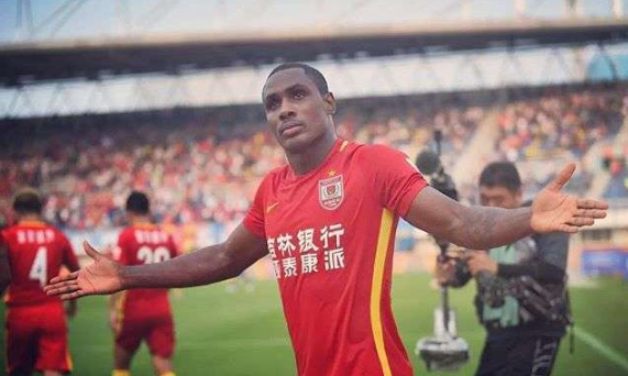 Odion Ighalo -TVC