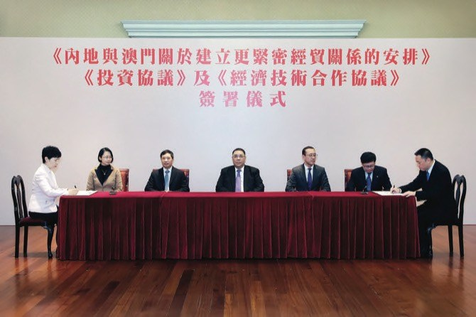 2-cepa-China-TVCNews