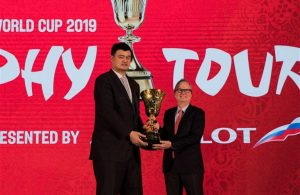FIBA Basketball World Cup China 2019 tip-off with launch of global Trophy Tour