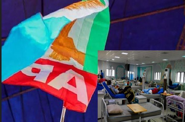 Latest news in Nigeria is that APC States to earmark 15% budgetary allocation for healthcare