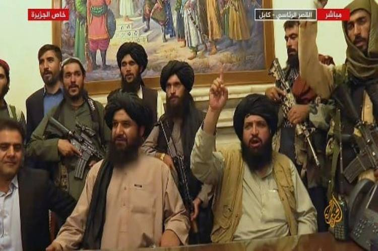 Latest news is that Taliban renames country Islamic Emirate of Afghanistan