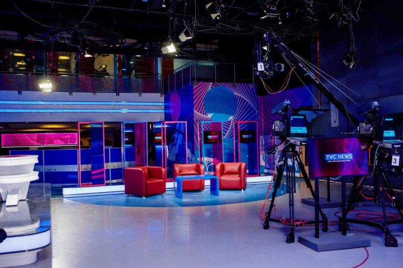 nigeria news - tvc news room