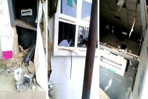 Latest Breaking News about Osun State: Armed Robbers attack bank in Iragbiji, Osun State