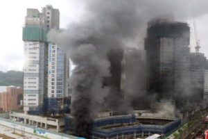 At least 46 killed, dozens injured in Taiwan building fire